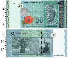 Изображение Банкноты Малайзия 50 рингит 0  UNC