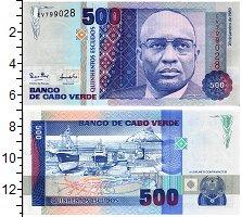 Изображение Банкноты Кабо-Верде 500 эскудо 1989  UNC