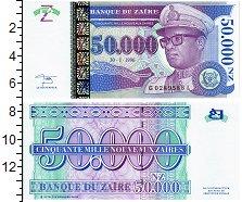 Изображение Банкноты Заир 50000 заир 1996  UNC Портрет. Номинал бан