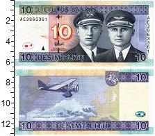 Продать Банкноты Литва 10 лит 2007