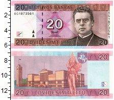 Продать Банкноты Литва 20 лит 2007
