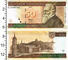 Продать Банкноты Литва 50 лит 2003