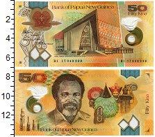 Изображение Банкноты Папуа-Новая Гвинея 50 кин 2017 Пластик UNC