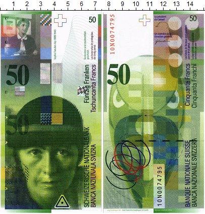 Изображение Банкноты Швейцария 50 франков 0  UNC