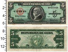 Изображение Банкноты Куба 5 песо 1960  XF- Максимо Гомес