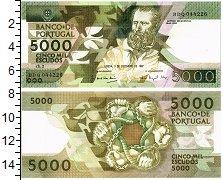 Изображение Банкноты Португалия 5000 эскудо 1987  UNC
