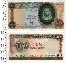 Изображение Банкноты Египет 10 фунтов 1964  XF Тутанхамон