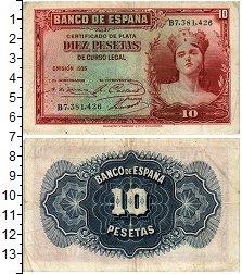 Изображение Банкноты Испания 10 песет 1935  VF+