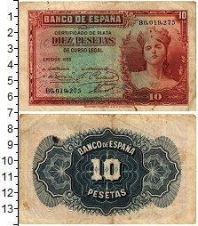 Изображение Банкноты Испания 10 песет 1935  VF