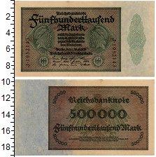 Изображение Банкноты Веймарская республика 500000 марок 1923  XF+
