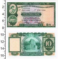 Изображение Банкноты Гонконг 10 долларов 1983  UNC