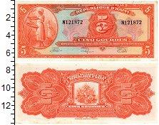 Изображение Банкноты Гаити 5 гурдес 1964  XF+