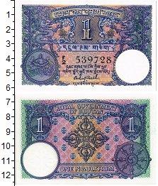 Изображение Банкноты Бутан 1 нгултрум 1974  UNC