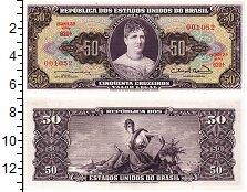 Изображение Банкноты Бразилия 50 крузейро 1956  UNC Принцесса Изабель