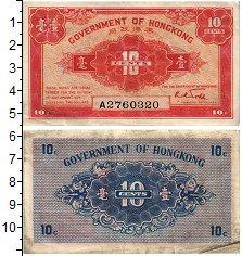 Изображение Банкноты Гонконг 10 центов 1941  XF Правительство Гонк-К