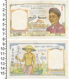Изображение Банкноты Индокитай 1 пиастр 1949  XF