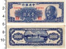 Изображение Банкноты Китай 10000 юаней 1949  XF