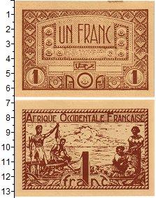 Изображение Банкноты Французская Западная Африка 1 франк 1944  XF