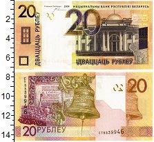 Изображение Банкноты Беларусь 20 рублей 2009  UNC