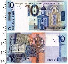 Изображение Банкноты Беларусь 10 рублей 2009  UNC Спасо-Преображенская