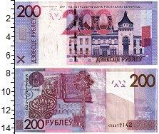 Изображение Банкноты Беларусь 200 рублей 2009  XF