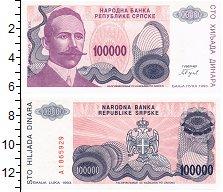 Изображение Банкноты Босния и Герцеговина 100000 динар 1993  UNC