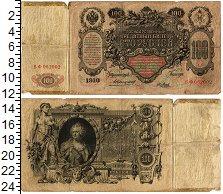 Изображение Банкноты 1894 – 1917 Николай II 100 рублей 1910  XF