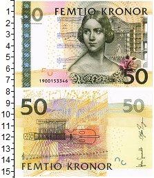 Изображение Банкноты Швеция 50 крон 0  UNC