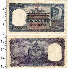 Продать Банкноты Непал 10 рупий 1951