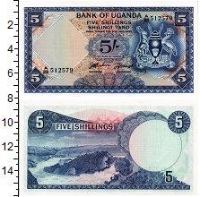 Продать Банкноты Уганда 5 шиллингов 1966