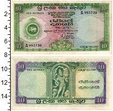 Изображение Банкноты Цейлон 10 рупий 1961  XF