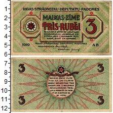 Изображение Банкноты Латвия 3 рубля 1919  XF