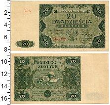 Изображение Банкноты Польша 20 злотых 1947  XF