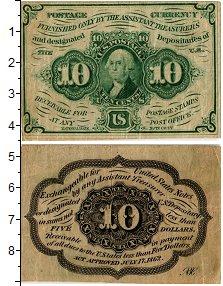Изображение Банкноты США 10 центов 1862  XF-