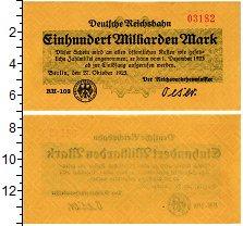 Изображение Банкноты Веймарская республика 100000000000 марок 1923  UNC