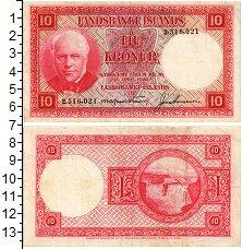 Изображение Банкноты Исландия 10 крон 1928  XF-