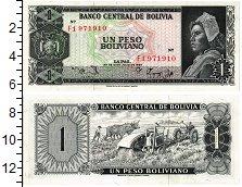 Изображение Банкноты Боливия 1 песо 1962  XF