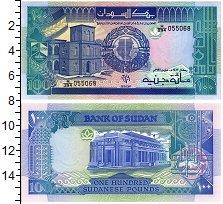 Изображение Банкноты Судан 100 фунтов 1992  UNC