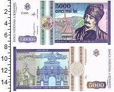Изображение Банкноты Румыния 5000 лей 1992  UNC Аврам Ланку
