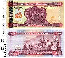 Изображение Банкноты Эритрея 50 накфа 2004  UNC