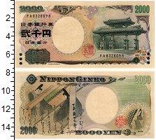Изображение Банкноты Япония 2000 йен 2000  UNC
