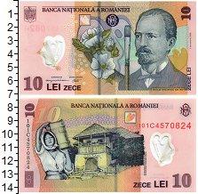 Изображение Банкноты Румыния 10 лей 2008 Пластик UNC