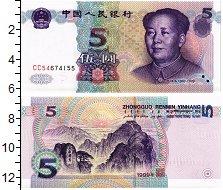 Изображение Банкноты Китай 5 юаней 1999  UNC