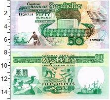 Изображение Банкноты Сейшелы 50 рупий 0  UNC