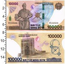 Изображение Банкноты Узбекистан 100000 сом 2019  UNC