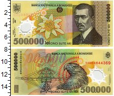 Изображение Банкноты Румыния 500000 лей 2000 Пластик UNC