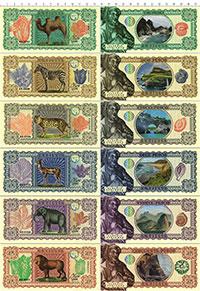 Изображение Банкноты Антильские острова Набор из 6 бон 2017  UNC