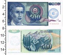 Изображение Банкноты Босния и Герцеговина 500 динар 1990  UNC-