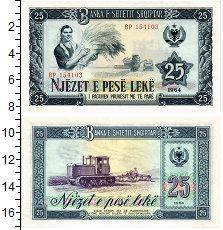 Изображение Банкноты Албания 25 лек 1964  UNC