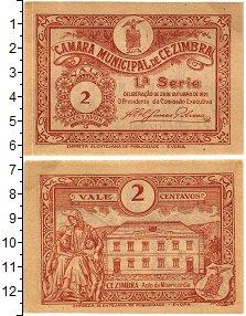 Изображение Банкноты Португалия 2 сентаво 1921  UNC- Сезимбра